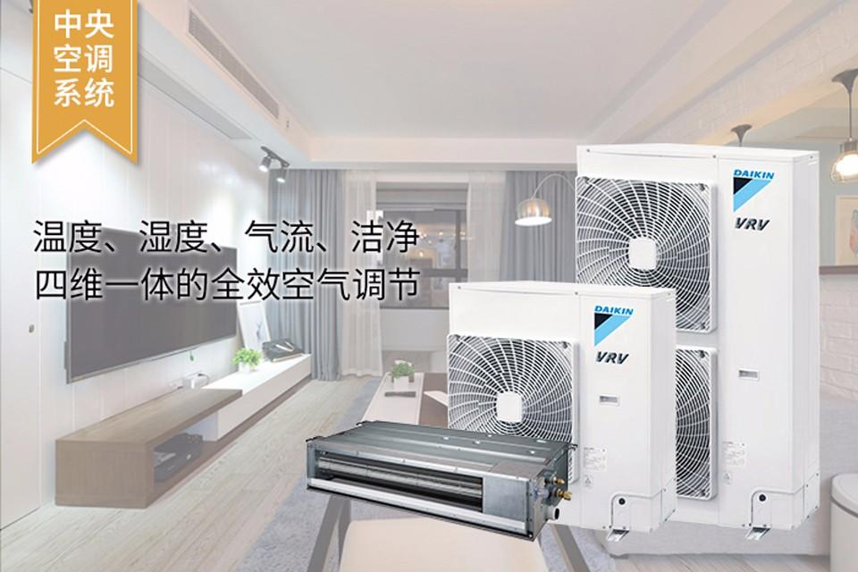 中文不卡在线一区二区三微信图片_20180426101802111.jpg